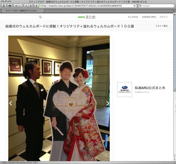 blog20131004.jpg