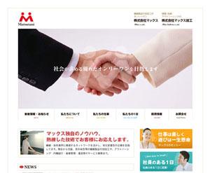 max_web.jpg
