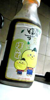 yuzu20101007194042.jpg