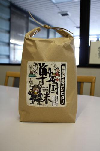 商品ラベル(5kgサイズ米袋)