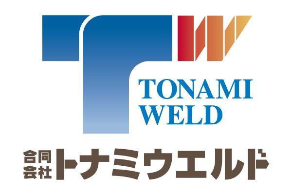 頭文字のTとWを図案化・シンボルにしたロゴマーク